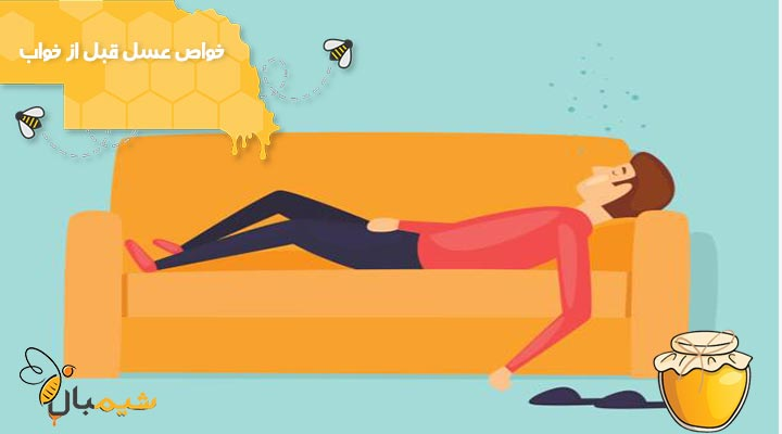 Benefits and properties of honey before bedtime